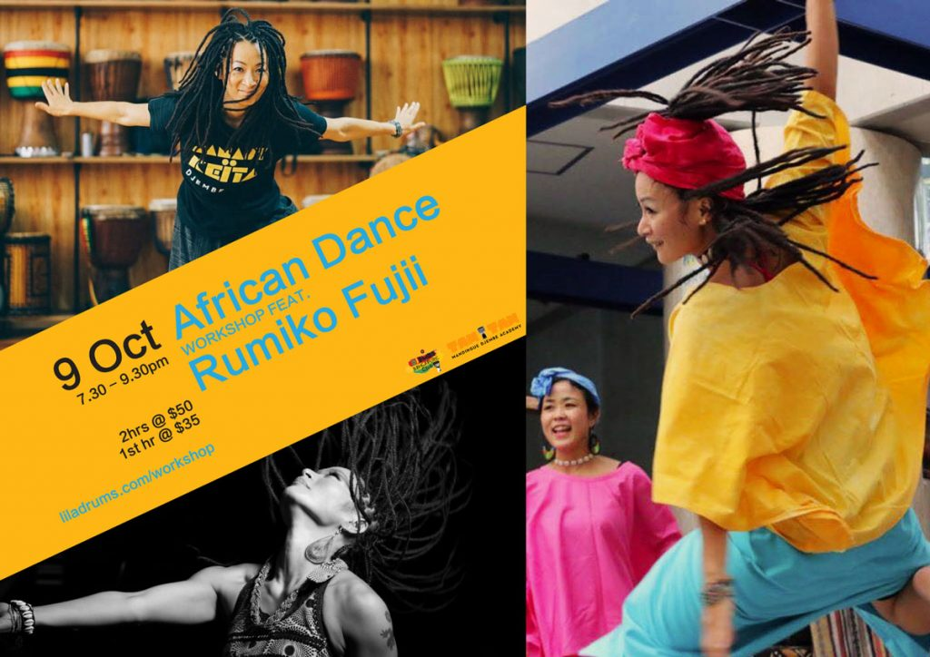 African Dance Workshop with Rumiko Fujii